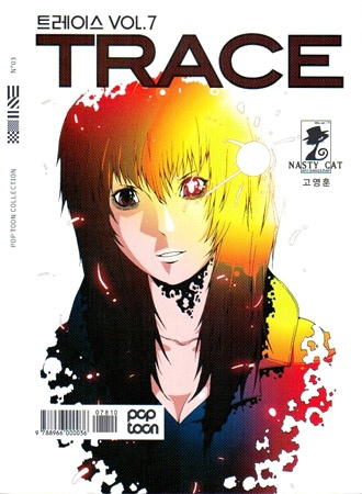 [Trace]